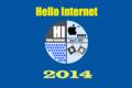 HelloInternetFlag109.png